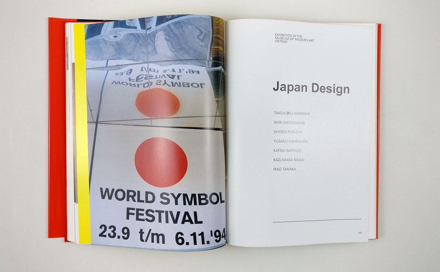 Logo World Symbol Festival