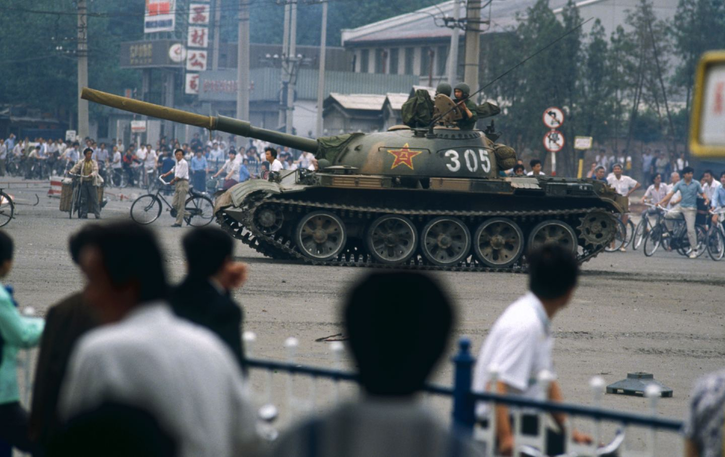 Tiananmen Square aftermath